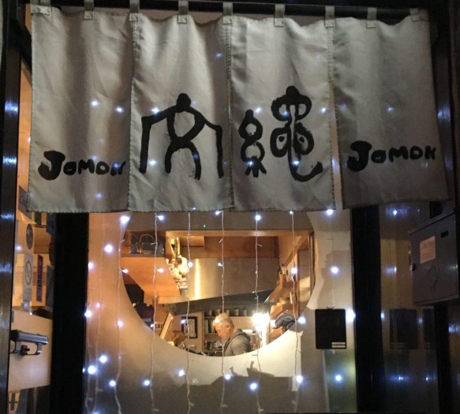 Le restaurant Jomon Negishi