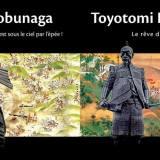 Oda Nobunaga et Toyotomi Hideyoshi