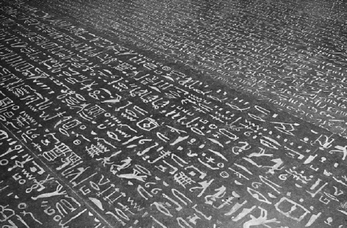 Egypte antique, le secret des hiéroglyphes
