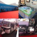 FIDAK 2016 exposition des produits et équipements de la Chine