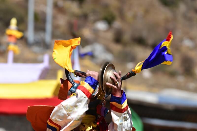 BhutanDMC