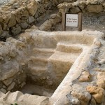 mikvah - ritual bath - at Masada