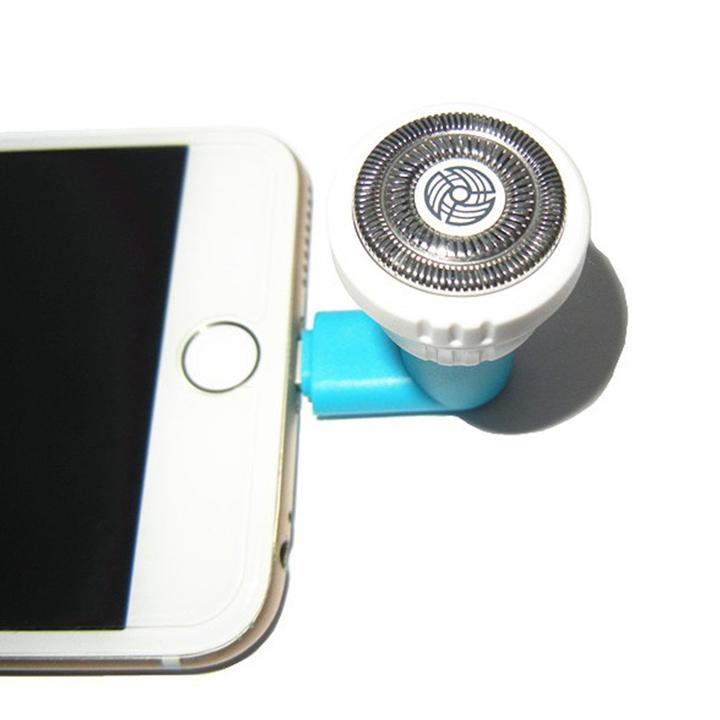 iphone razor