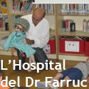 tile_HospitalFarruc