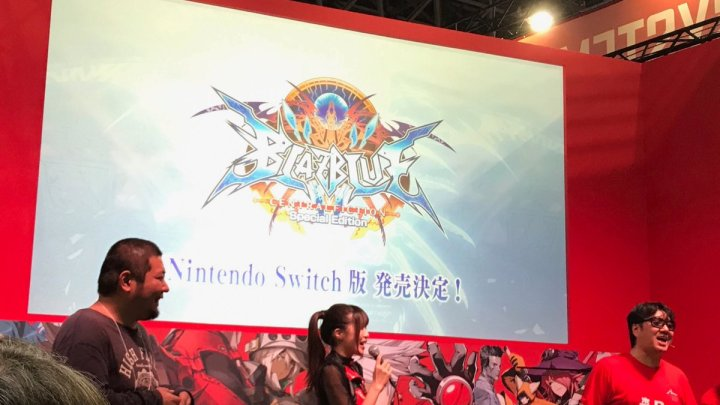 """BlazBlue: Centralfiction Special Edition Coming to Switch """"in the future."""""""