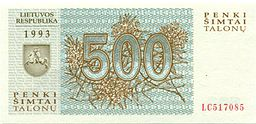 "500 talonas ""provisional money"" Lithuania, 1991"