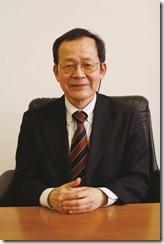 Hara sensei