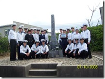 Nadezhda 2008 178
