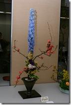 выставка икебана школы Сагагорю 2009 (Киото, Дайкакудзи)
