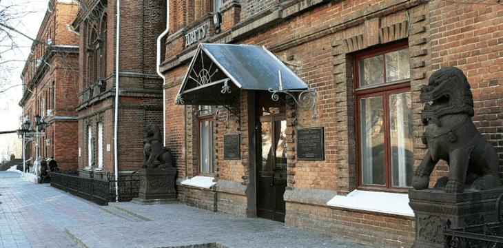 Восточный институт – начало развития высшего образования на Дальнем Востоке России
