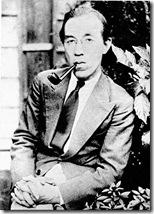 Nishiwaki Junzaburo   J