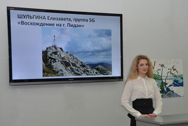 Шульгина Елизавета-И