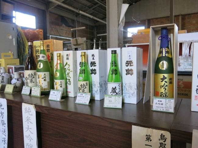 Sake35