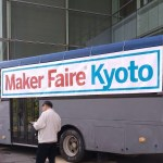 Maiker Fair Kyoto 2019