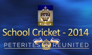 School Cricket - 2014 SPC