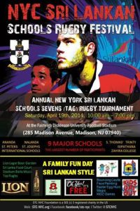 NYC RUGBY