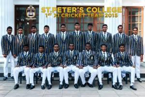 SPC Cricket XI 2015