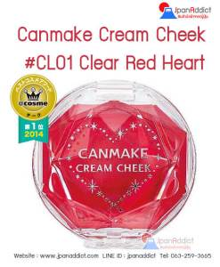 Canmake-Cream-Cheek-CL01-Clear-Red-Heart