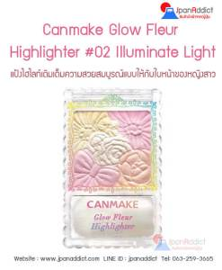 Canmake-Glow-Fleur-Highlighter-#02-Illuminate-Light