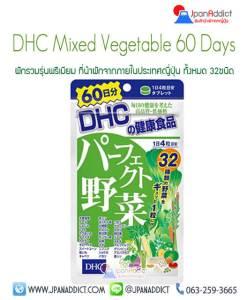 DHC Mixed Vegetable Premium 60 Days