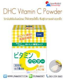 DHC Vitamin C Powder