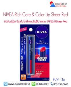 NIVEA Rich Care & Color Lip Sheer Red
