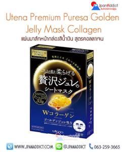 Utena Premium Puresa Golden Jelly Mask Collagen