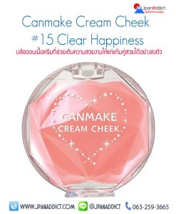 Canmake Cream Cheek #15 Clear Happiness