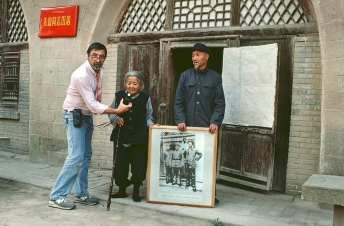 September, 1985. Shaanxi Province, China.