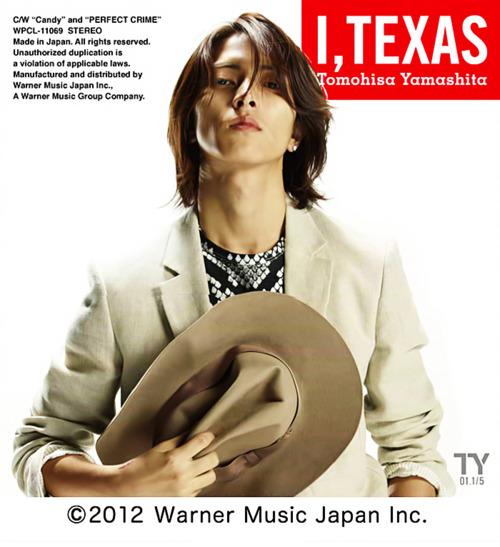 """ياماشيتا توموهيسا يكشف الأغطية وPV ل """"منظمة العفو الدولية، تكساس"""""""