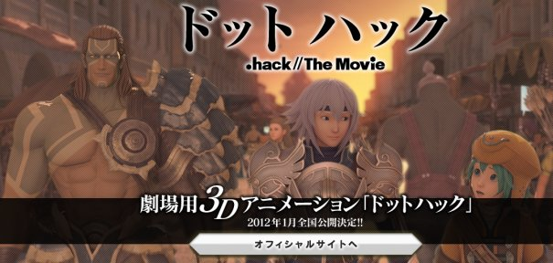 .hack//The Movie 3D to be Released in January