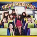 Spring Holiday - Ebisu Muscut