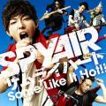 Samurai Heart (Some Like It Hot) - SPYAIR