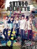 Juliette (Japanese version) - SHINee
