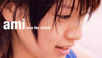 Image result for 鈴木亜美 love the island
