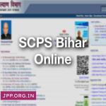 SCPS Bihar