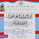 UP POLICE Result