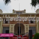 biharvidhanparishad.gov