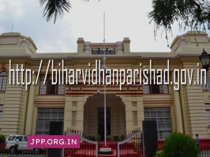 Biharvidhanparishad.gov.in