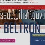bsedc.bihar.gov.in