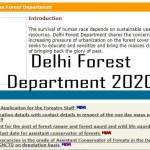 delhi forest department recruitment 2020