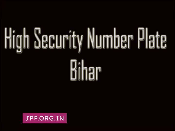 High Security Number Plate Bihar