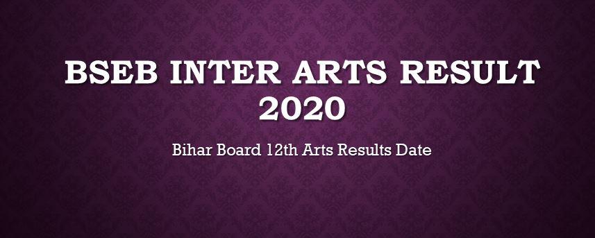 BSEB Arts Result 2020