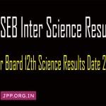 Bihar board inter science result 2020