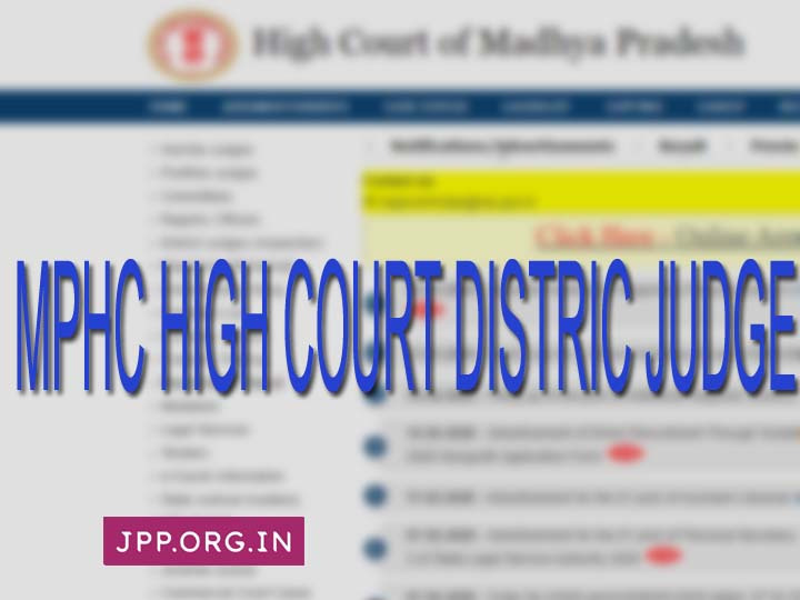 MPHC District Judge Admit Card 2020