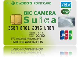 ビックカメラSuicaカード イメージ