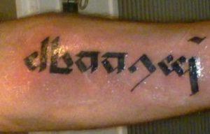 Tatuaggio in elfico, in Tengwar