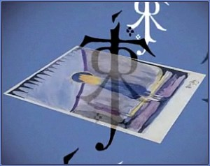 "Logo della ""Tolkien Estate"""