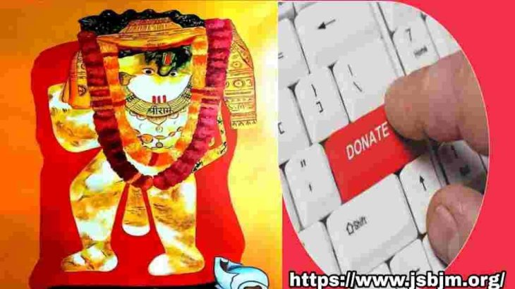 How to donate online mehandipur balaji