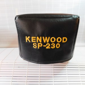 Kenwood SP-230 Dust Cover